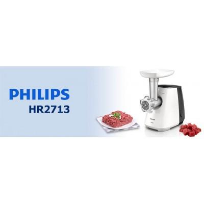 چرخ گوشت فیلیپس PHILIPS Meat Grinder